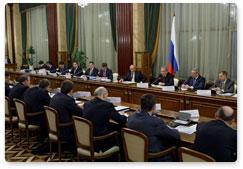Программа развития Сибири