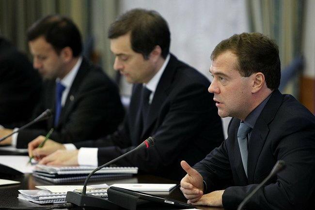 На заседании Комиссии по модернизации и технологическому развитию экономики
