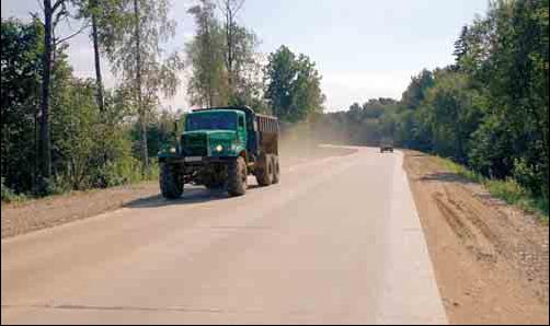 Проблема дорог в России