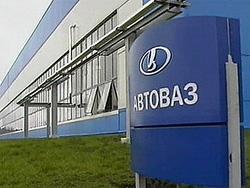Новости Автоваза 2011