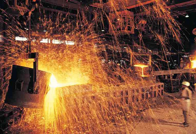 как в германии организовано размещение металлургических шлаков