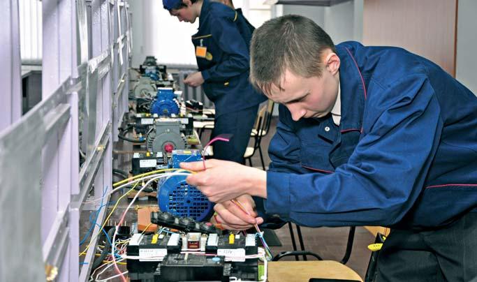 Инженерно техническое образование