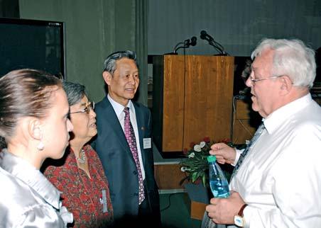 Академия инженерных наук Китая