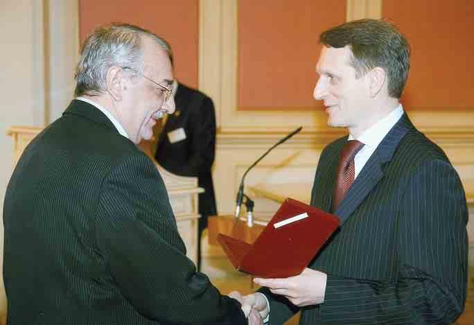 Премия правительства 2010