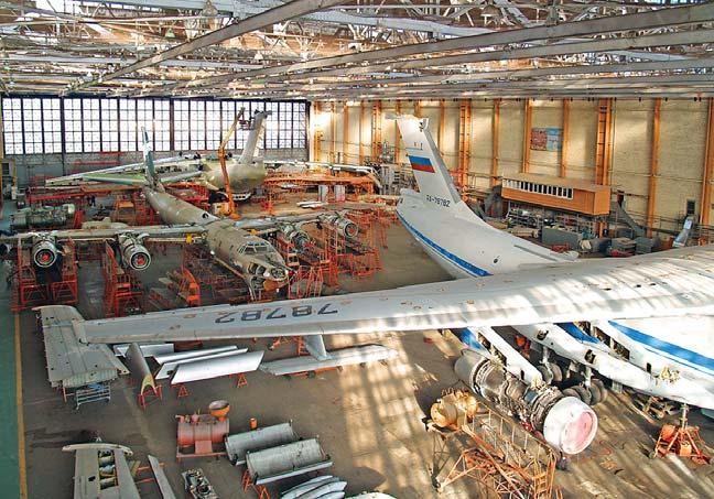 360 авиационный ремонтный завод