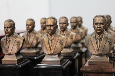 Премия им. А.Н. Косыгина
