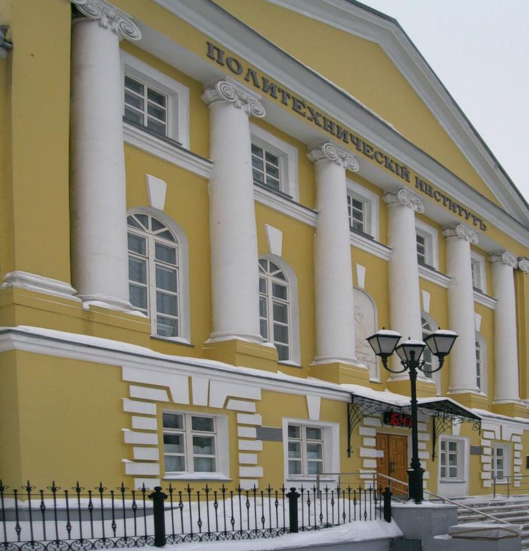 Ректоры вузов России и Вьетнама заключили соглашения о сотрудничестве