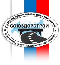 СРО Союздорстрой