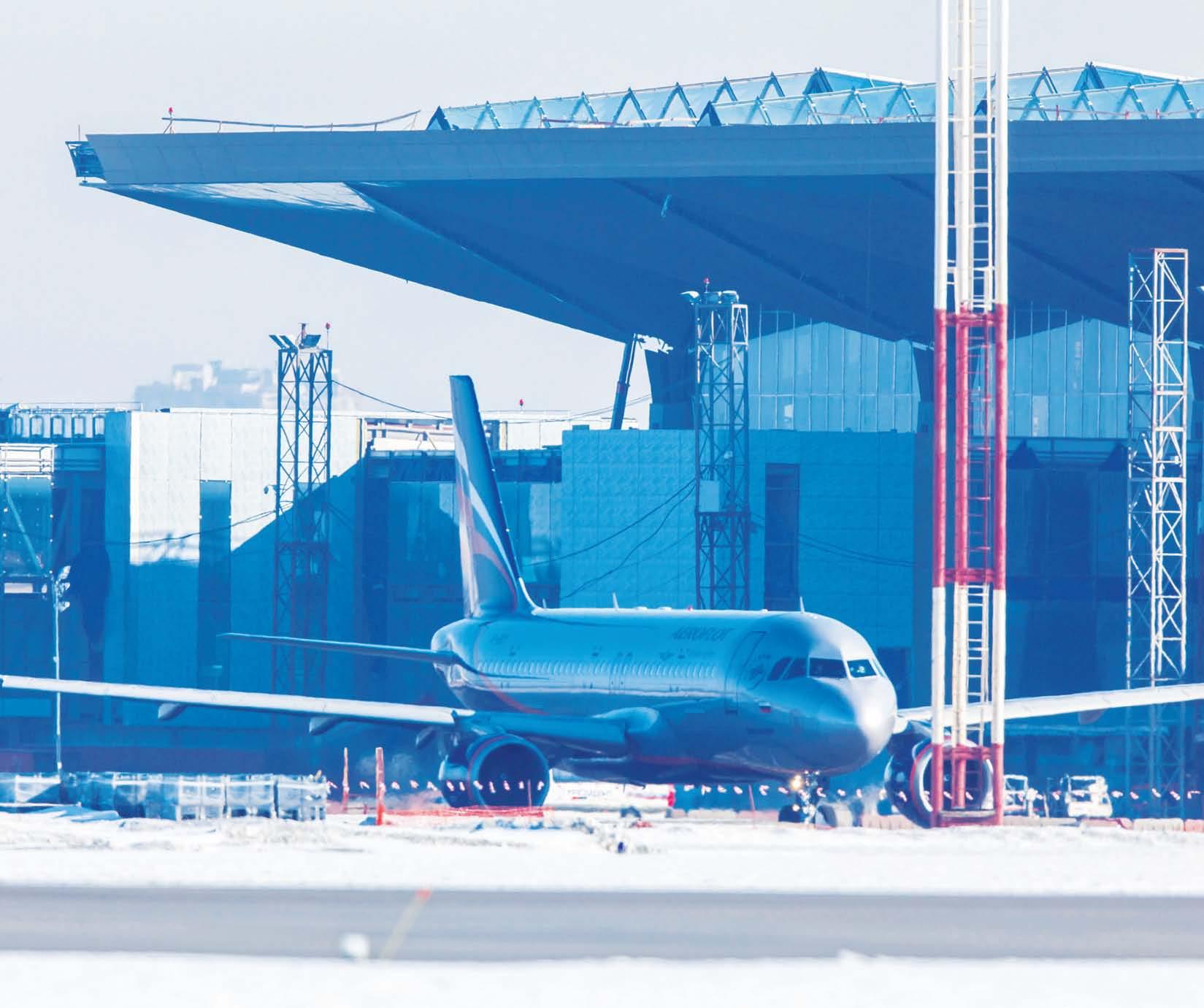 Строительство терминала Пулково