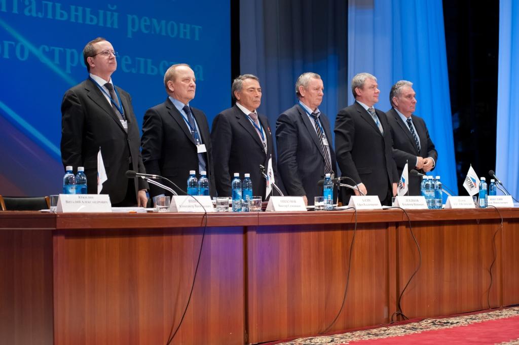 VII съезд саморегулируемых организаций