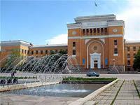 National Academy of Sciences of Kazakhstan
