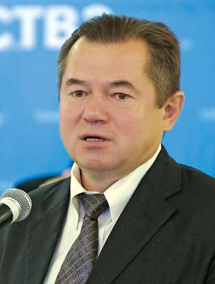 С Глазьев Евразийская экономическая интеграция