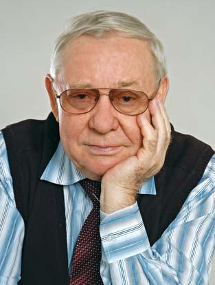 Бутцев Владимир Степанович