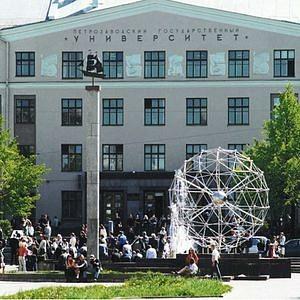 Инновационная деятельность Петрозаводского Университета