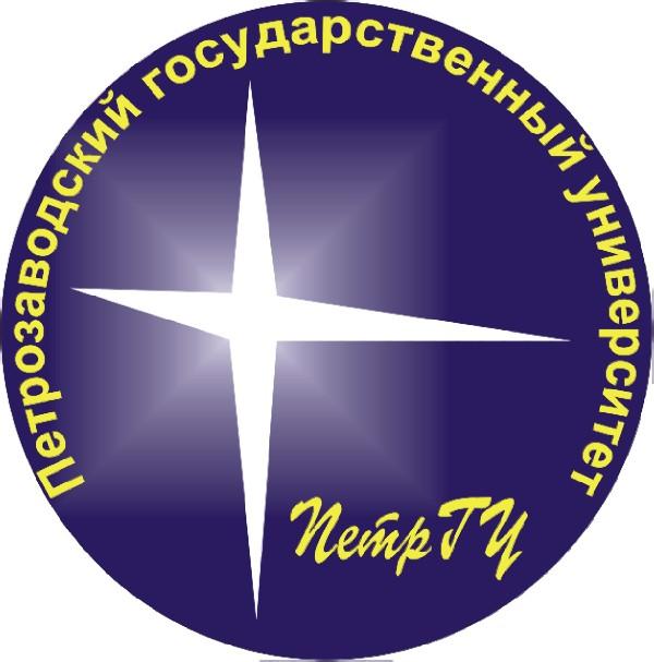 Инвестиционные проекты ПетрГУ