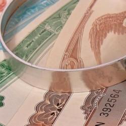 Ценные бумаги: оценка стоимости